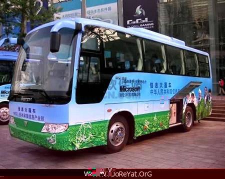 schoolbusjapan1